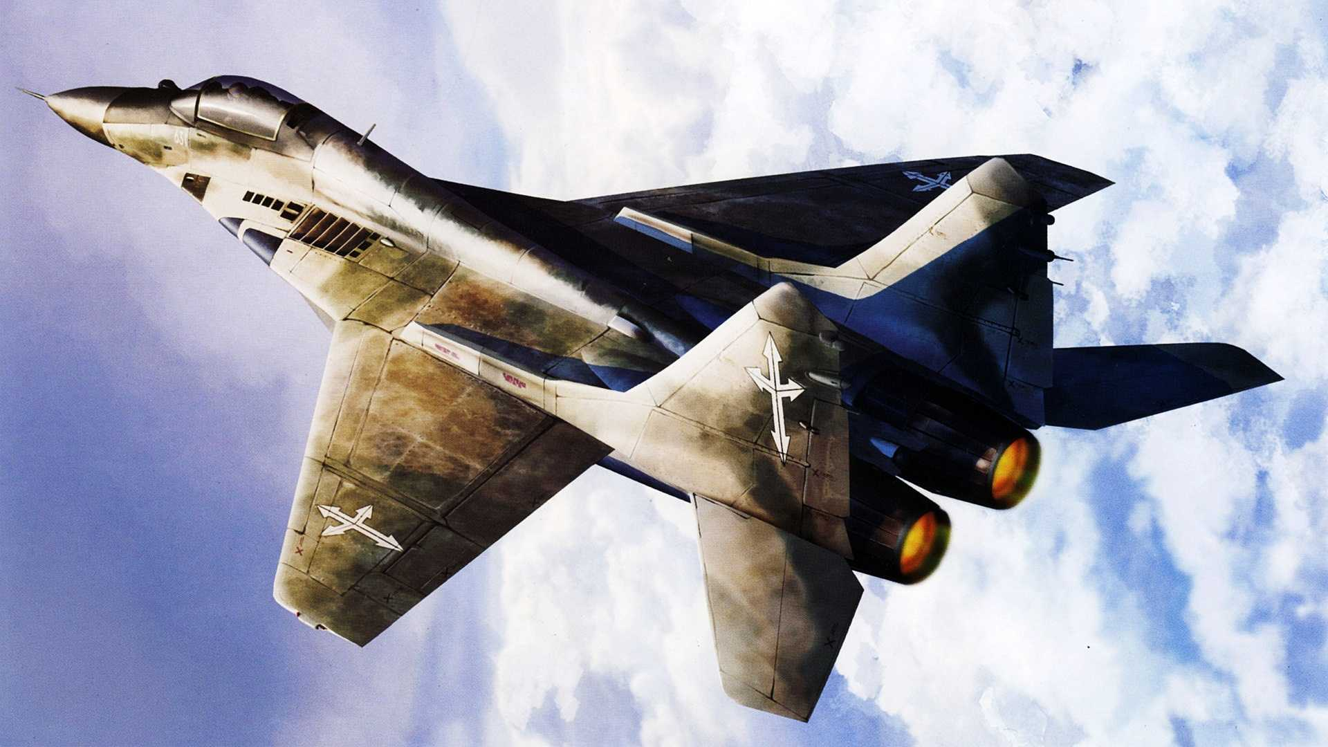U.S. Air Force Fighter