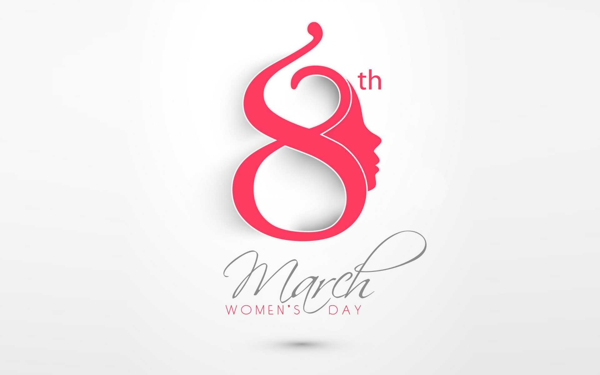 March 8th Womans Day