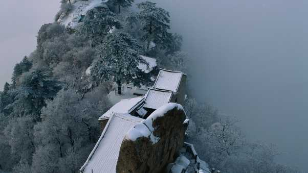 china, snow, view from the top
