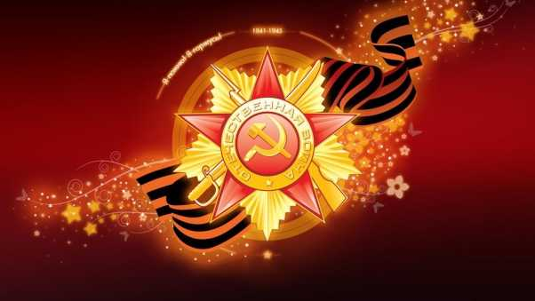 may 9, victory day, star