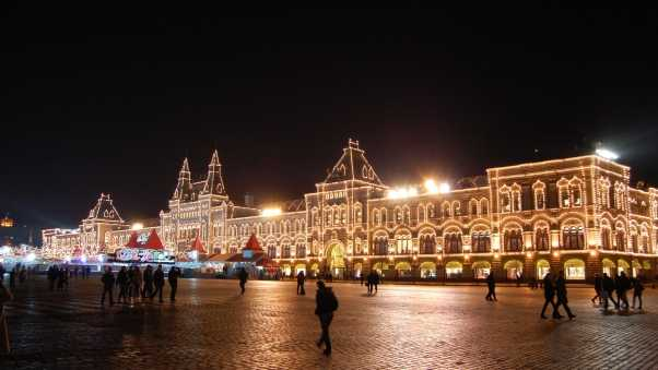 moscow, gum, russia