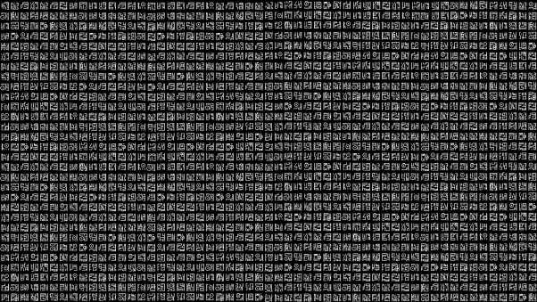 squares, small, figure